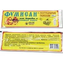 Фумісан - смужки для лікування бджіл