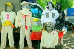костюм бджоляра