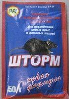Миші на пасіці - як позбутись