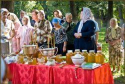 освячення меду
