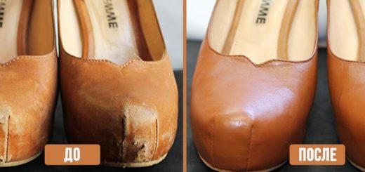 Удаление потертостей С более простыми повреждениями справляется оливковое масло. Если потертостей много и они существенные, необходимо обработать обувь на этих участках слабым абразивом. Затем поверхность обезжиривают. Когда кожа высохнет, наносят подготовленную смесь воска и краски. Такой способ позволяет скрыть потертости разной глубины. Если необходимо, смесь воска и краски наносится несколько раз. Каждый слой нужно полировать сначала щеткой, затем — ветошью. Этот метод позволит надолго сохранить привлекательность обуви. Однако при длительной эксплуатации может потребоваться повторное выполнение процедуры по восстановлению поверхности кожи.